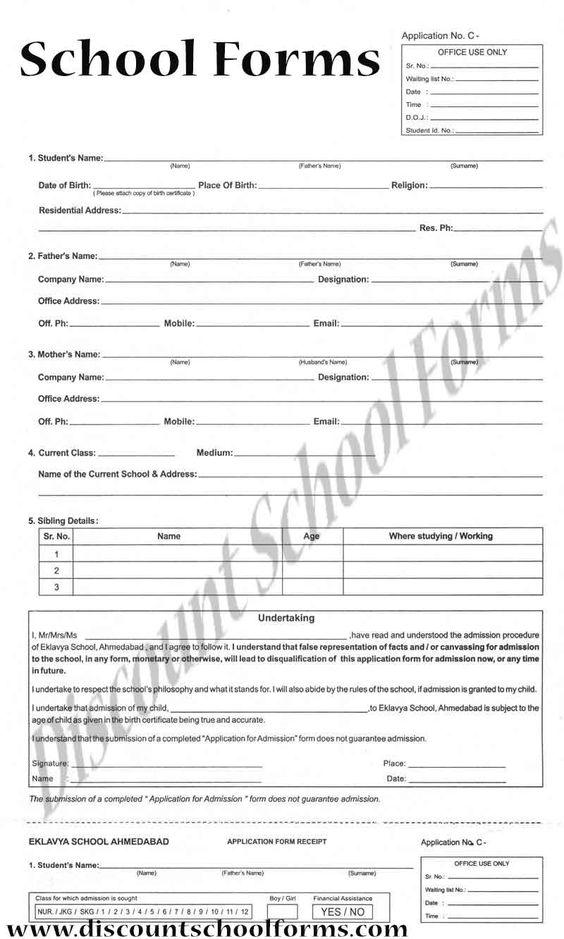 Get your free School Admission Form Modify this School Form – Form for School Admission