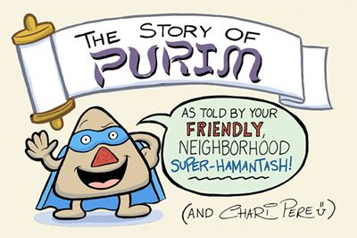 The Story of Purim -- Narrated by your neighborhood Hamantash