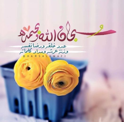 Pin By القيصر Abu Wesam On مقتبسات إسلامية Neon Signs Islam Quran
