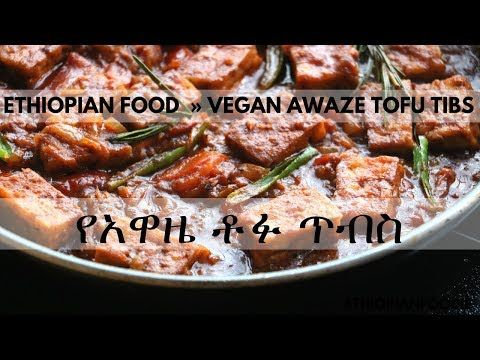 Youtube class eritrea and ethiopian food pinterest tofu and youtube forumfinder Choice Image