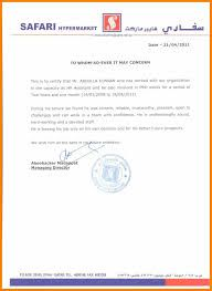 Image Result For Experience Certificate Format Certificate Format Certificate Word Template