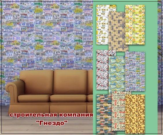 Primer wallpaper at Sims by Mulena via Sims 4 Updates