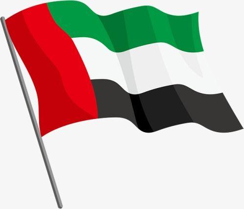 صور علم الامارات متحرك خلفيات علم دول الامارات العربية صور علم الامارات مجلة رجيم Uae Flag Photoshop Design Medical Terminology Study