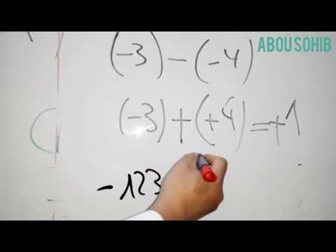 قسم الثانية متوسط Youtube Math Math Equations Equation