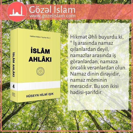 Islam əxlaqi Kitabi Book Cover Books Cover