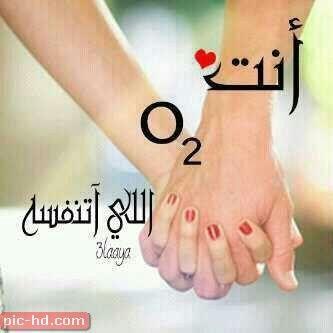 صور غزل رومانسية للمخطوبين اجمل كلمات الغزل مكتوبة علي صور حب Arabic Love Quotes Cool Words Roman Love