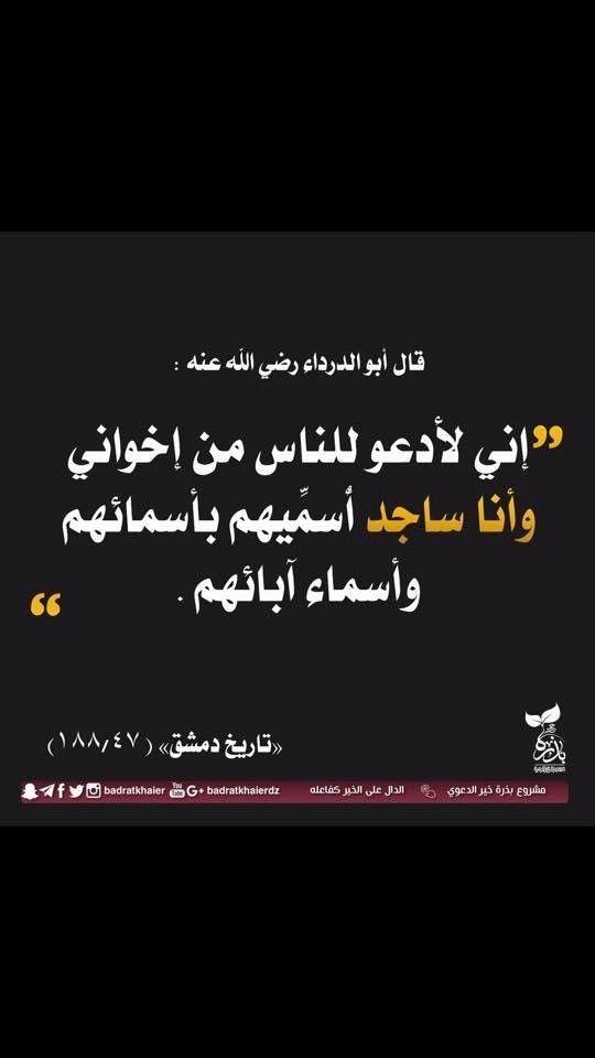 Pin By Ralamry On الإسلام سلام Islam Is Peace Islam Allah Lockscreen