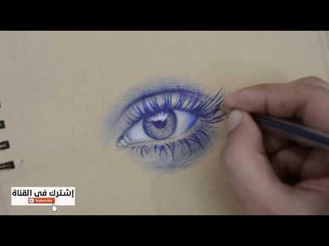 تعلم الرسم بالقلم الجاف خطوات رسم عين بسيطة للمبتدئين بالجاف Youtube Watercolor Tattoo Art Beautiful Wall