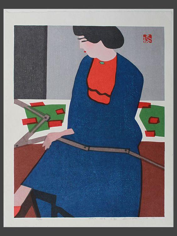 Work No.3 20/80, Okiie Hashimoto