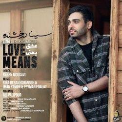 آهنگ مهدی جهانی پاییز بی بهار کیفیت 320 ایران موزیک Music Videos Lyrics Songs