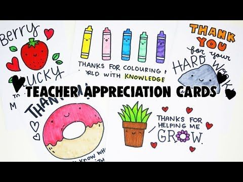 8 Teacher S Day Puns Cards Doodles By Sarah Teacher Appreciation Cards Teacher Cards Teacher Puns