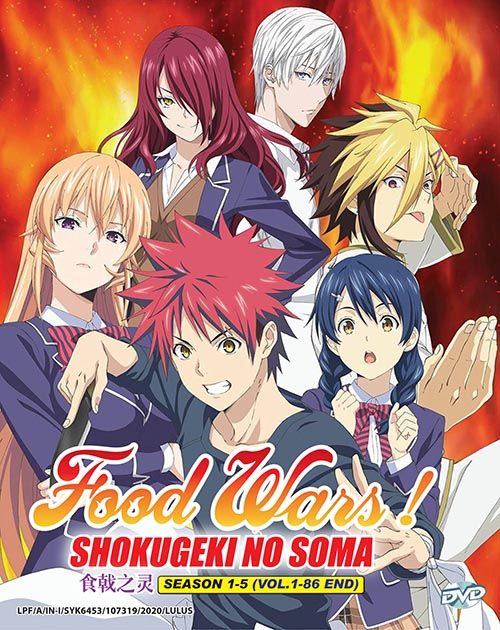 Shokugeki No Soma - Episode 12 Vostfr Saison 4 : shokugeki, episode, vostfr, saison, Anime, [DVD]