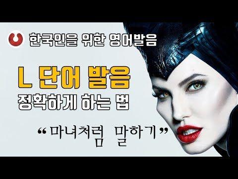 기초영어에 있는 Young Wook Byun님의 핀 2020 영어 영어를 배우기 공부