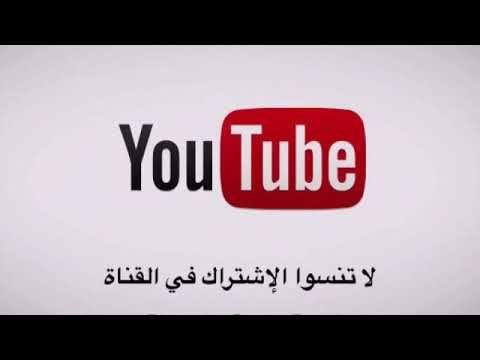 سآل محير كيف يقبض ملك الموت آلاف الأرواح في لحضة واحدة Youtube Retail Logos The North Face Logo Company Logo