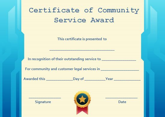 Customer Service Award Certificate 10 Templates That Give You Perfect Words To Award Template Sumo In 2020 Award Template Service Awards Award Certificates