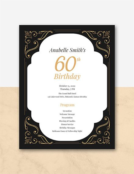 Pdf Psd Free Premium Templates In 2020 Invitation Card Birthday 60th Birthday 60th Birthday Invitations