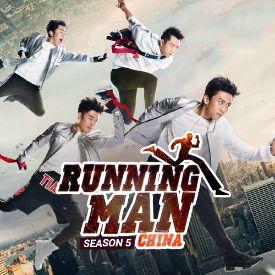 Running Man Bản Trung Quốc Mùa 5