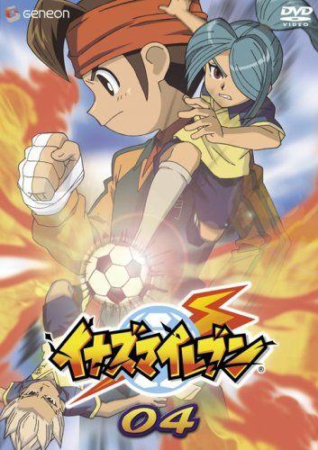 صور ابطال الكرة صور انمي ابطال الكرة صور جديدة لابطال الكرة صور كرتون ابطال الكرة 2017 انمي و كرتون الوليد Art Anime Zelda Characters