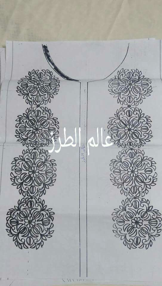 Pin By Shai On تطريز Embroidery Neck Designs Embroidery Designs Pattern