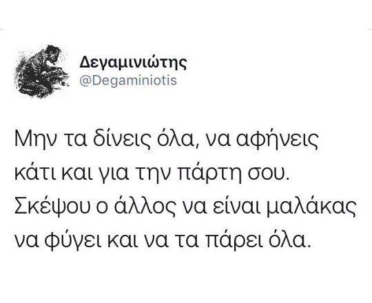 efdd7b157a60 Andrea Kyprianou (raroholic) on Pinterest