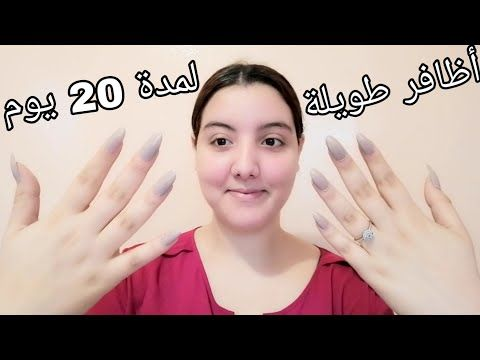 طريقة تركيب الأظافر بأرخص ثمن و أسهل طريقة للمبتدئات Youtube Peace Gesture Peace Nails