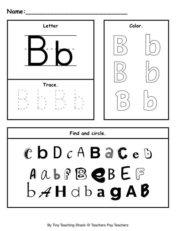 Alphabet Practice Maze (Beginning Sounds) Trace, Write, and Color ...
