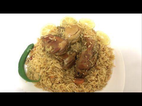 كبسة دجاج شهر رمضان على طريقة الاميرة Food Rice Grains