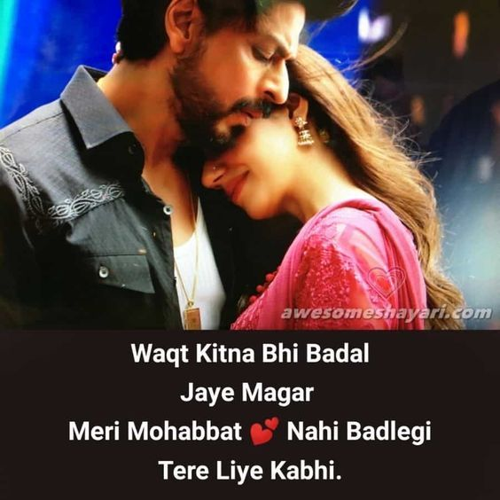 Best Love Shayari In Hindi For Girlfriend Boyfriend Love Shayari Photo Hindi Shayari Love Joker Love Quotes Bollywood Love Quotes Wallpaper hd love couple sharechat