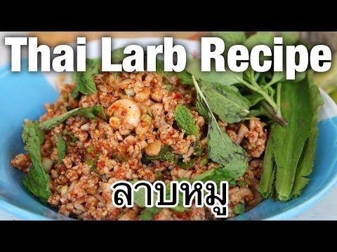 Thai larb recipe (larb moo ลาบหมู)