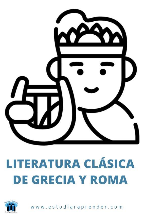 literatura clásica de grecia y roma