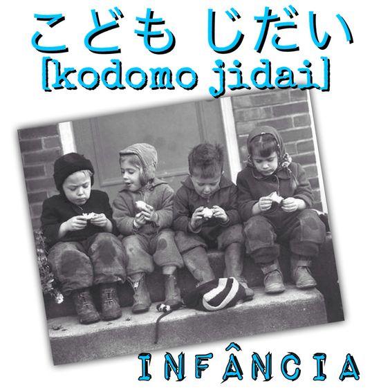 como escreve [e fala] em japonês (hiragana)