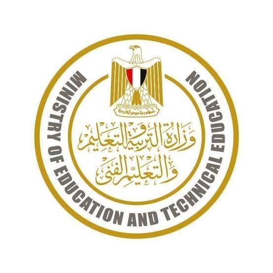 Al Ahram Egy بيان عاجل من وزاره التربيه والتعليم في مصر Ministry Of Education Education Blog Posts