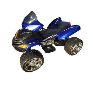 RiVeRtoys Е005КХ  — 15700р. ------------------------------------ Ваш малыш любит проводить время на даче?  Детский Квадроцикл River Toys Е005КХ отлично подойдет для дачных дорог. Широкие, большие колеса позволяют с комфортом проезжать по неровной дороге и преодолевать ямки средней глубины. Квадроцикл обладает отличной устойчивостью, что особенно важно для очень подвижных детей. Квадроцикл River Toys Е005КХ подходит для детей, которые уже умеют управлять электромобилем или будут учиться под…