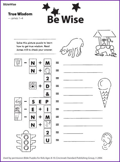 Printables Sunday School Worksheets For Kids true wisdom puzzle kids korner biblewise sunday school biblewise