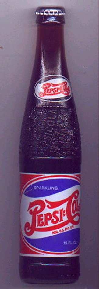 Pepsi...1951 My favorite with peanuts.My Mother owend a store on Abercorn st and Henry Lane in Savannah and we lived in the back so I would get a pepsi and peanuts for breakfast sometimes. Well !!! Peanuts was protien HaHaha. My sister and brother loved it.SW