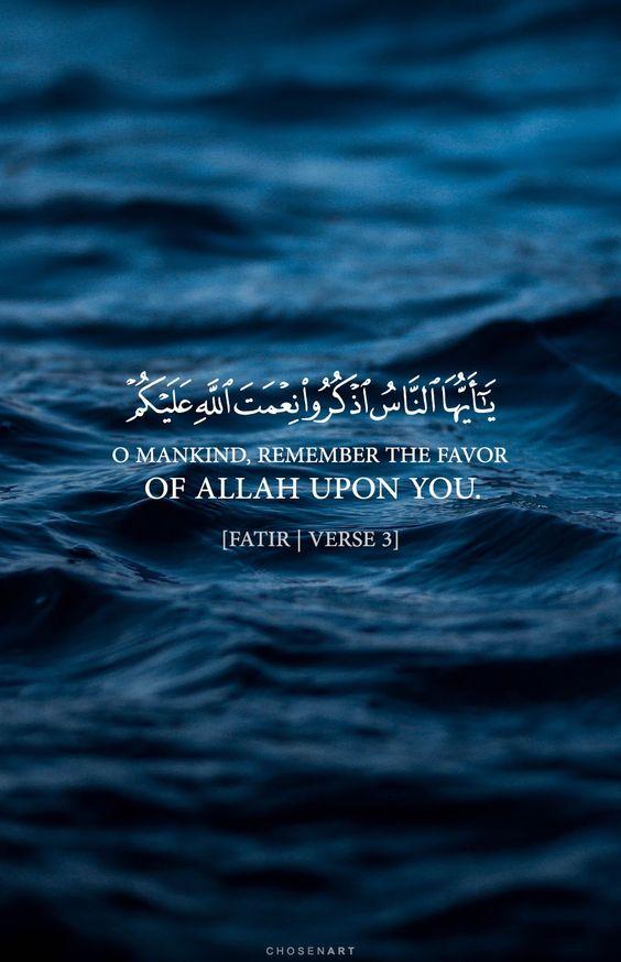 Allah favour