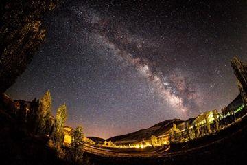 Bayburt'un Gez Köyü'nden iyi geceler... Fotoğraf: Umut Acar