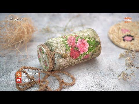 Hanadi Handmadeصنع بحب إحدى مشاريع إشراق محافظة الكرك أشغال يدويه مميزه من الحلي والاكسسوارات الخشبيات ميداليات السيراميك Champagne Flute Flute Glassware