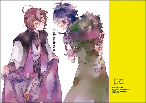 doujinshi hypnosismic arisugawa dice x yumeno gentaro お気に召すまま 108フラチズム concept art drawing anime anime boy