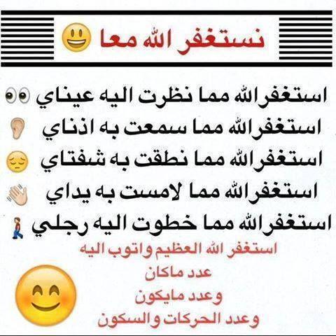 لماذا اختار الرسول دار الأرقم بن أبي الأرقم Arabic Calligraphy Calligraphy