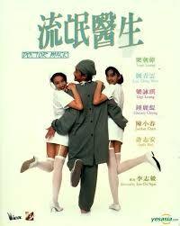 Phim Bác Sĩ Lưu Manh