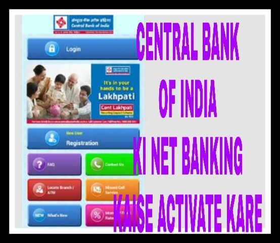 Central Bank Of India Internet Banking Kaise Use Kare | Banking app, Banking,  Central bank
