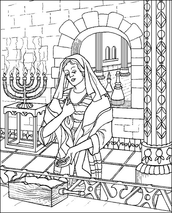 the widows gift coloring pages - photo#10
