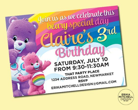 eBlueJay ONE DOZEN CARE BEARS 3D BIRTHDAY INVITATIONS 2499 – Care Bear Birthday Invitations