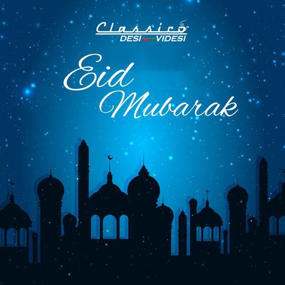 Wish you all Eid Mubarak! #EidMubarak