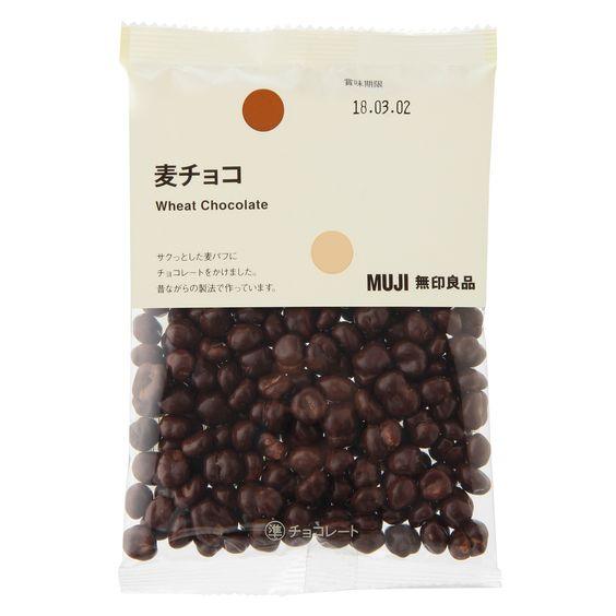 100円が嬉しい!無印良品のぽち菓子シリーズ「麦チョコ」