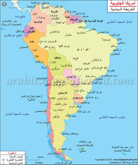 الخبر غير متاح World Political Map Political Map Map