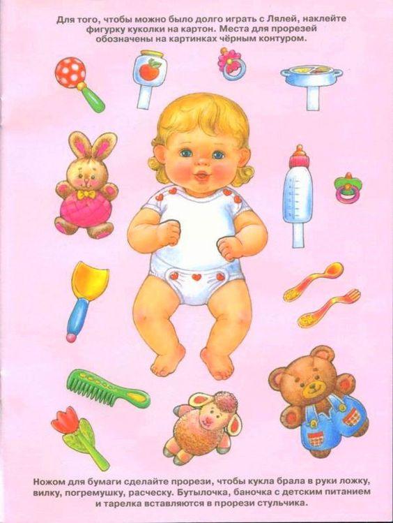 Paper Doll Lyalya 1.This From ven007 - Nena bonecas de papel - Picasa Web Albums
