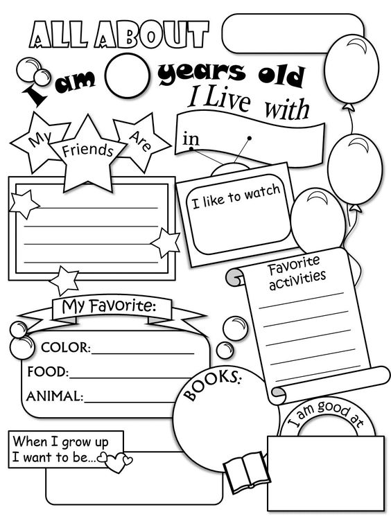 All About Me Worksheet freebie - cute! | Language Arts | Pinterest ...