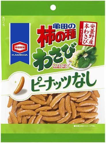 亀田の柿の種 わさび味